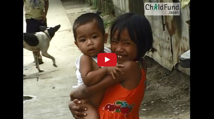 ChildFund Japan responds to Typhoon Haiyan in Philippines (in Japanese)