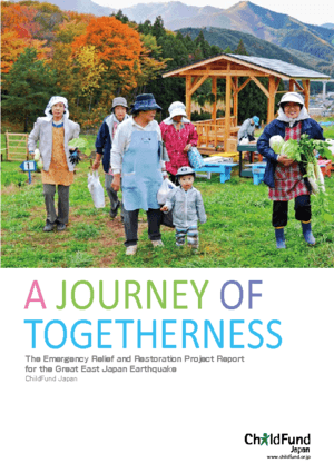 A Journey of Togetherness: The Emergency Relief and Restoration Project Report for the Great East Japan Earthquake thumbnail